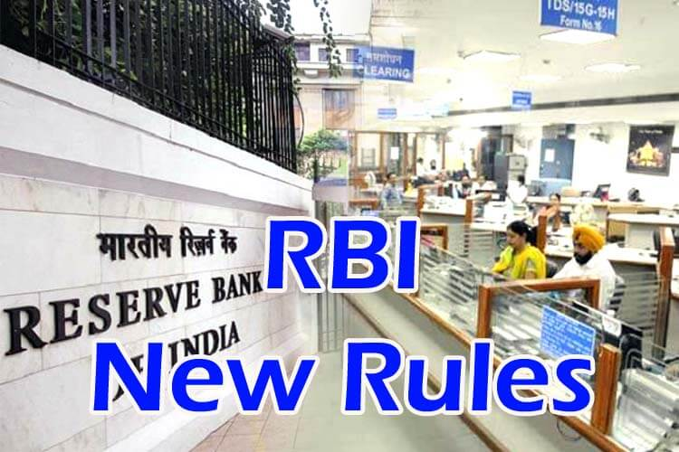 RBI new rules